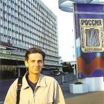 Автор-исполнитель эстрадных песен Александр Филатов и государственный центральный концертный зал Россия