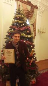 грамота Александр Филатов, певец, композитор