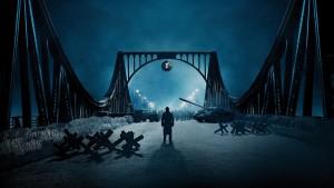 Мост, как символ надежды...