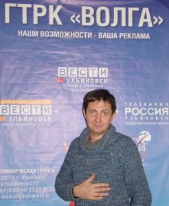 певец, композитор, актер, журналист Александр Филатов, авторская программа, ГТРК Волга