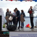 Александр Филатов, Ульяновск, концерт, автор-исполнитель эстрадных песен, концерт