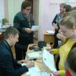 Автограф-сессия по окончании)