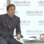 Александр Филатов, певец, композитор, автор-исполнитель, поэт, Ульяновск, Москва, эстрада, Ульяновская правда