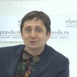 Александр Филатов, певец, композитор, исполнитель, поэт, эстрада, Ульяновская правда, Ульяновск