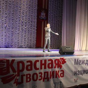 Красная гвоздика-2018, Смоленск, эстрада, фестиваль, жюри, национальная патриотическая песня, Александр Филатов, гость, Гала-концерт
